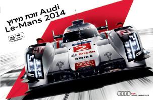 Audi זוכת מירוץ Le-Mans 2014