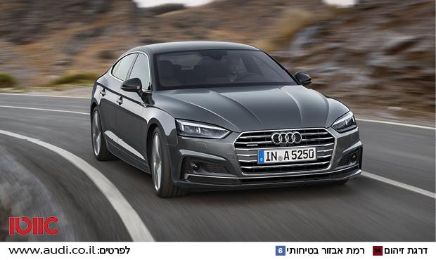 מפואר אאודי A5 | Audi - קידמה באמצעות טכנולוגיה CM-37